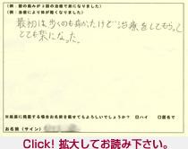 case2_mini