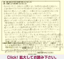 case4_mini-2
