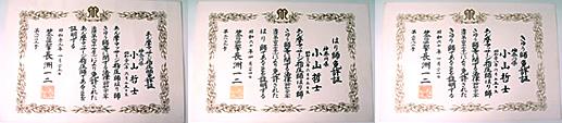 koyama11