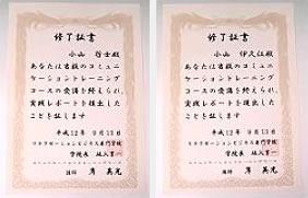 koyama25