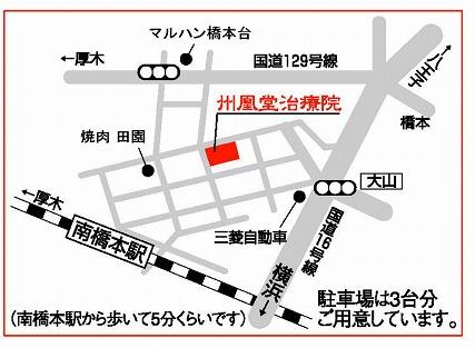 map2 地図